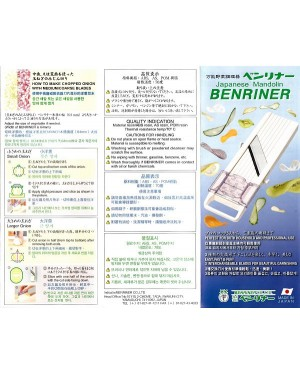 BENRINER Japanese Mandoline Vegetable Slicer - Beige - 100% Japan Original