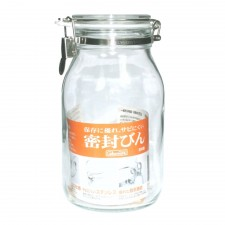 CELLARMATE Air Tight Glass Jar with Lock - 2.0L