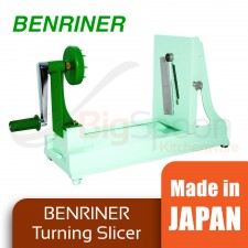 BENRINER Japan Turning Slicer 100% Japan Original [2887]