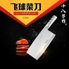 SHIBAZI Chinese Cleaver Chopping Boning Knife Stainless Steel P02 - 8.25 inch