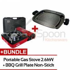 [BUNDLE DEAL] HOMCHEF Premium Outdoor Camping Portable Gas Stove Cooker 2.6kW with Carrying Case NS-161 + BBQ Grill Plate Non-Stick Marble-Coated Aluminium RAM-35DB